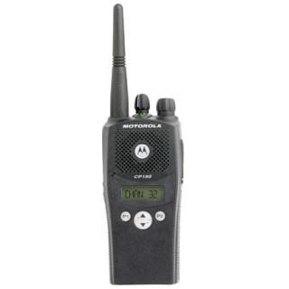 Motorola CP160 VHF - 32 kanálová radiostanice CP řady